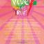 Le Festival Vive L'Art Rue s'invite dans nos MJC !